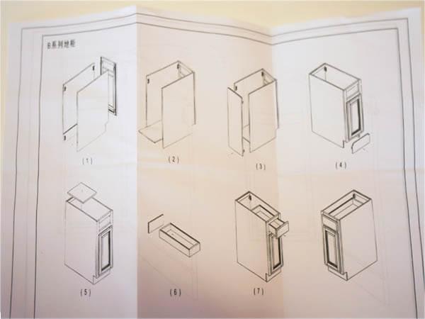 33.aspen-white-assembly-instructions
